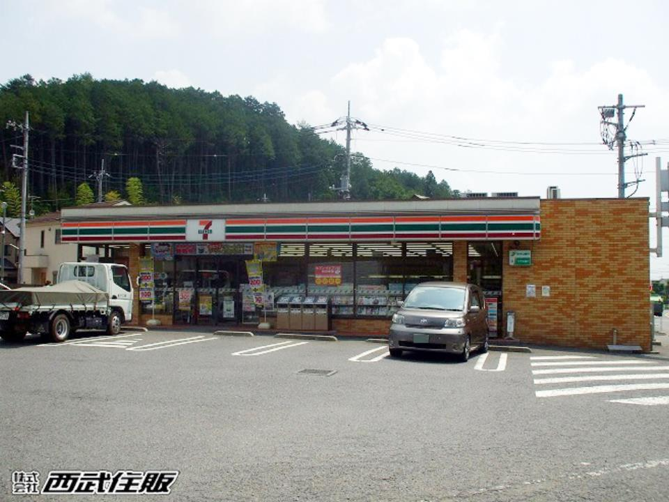 伝馬公園(徒歩7分)